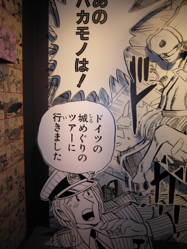f:id:kazukichi_0914:20160925124111j:plain
