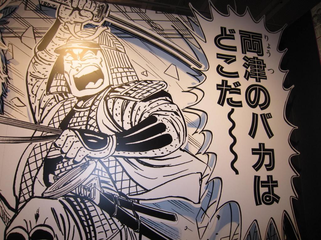 f:id:kazukichi_0914:20160925124234j:plain
