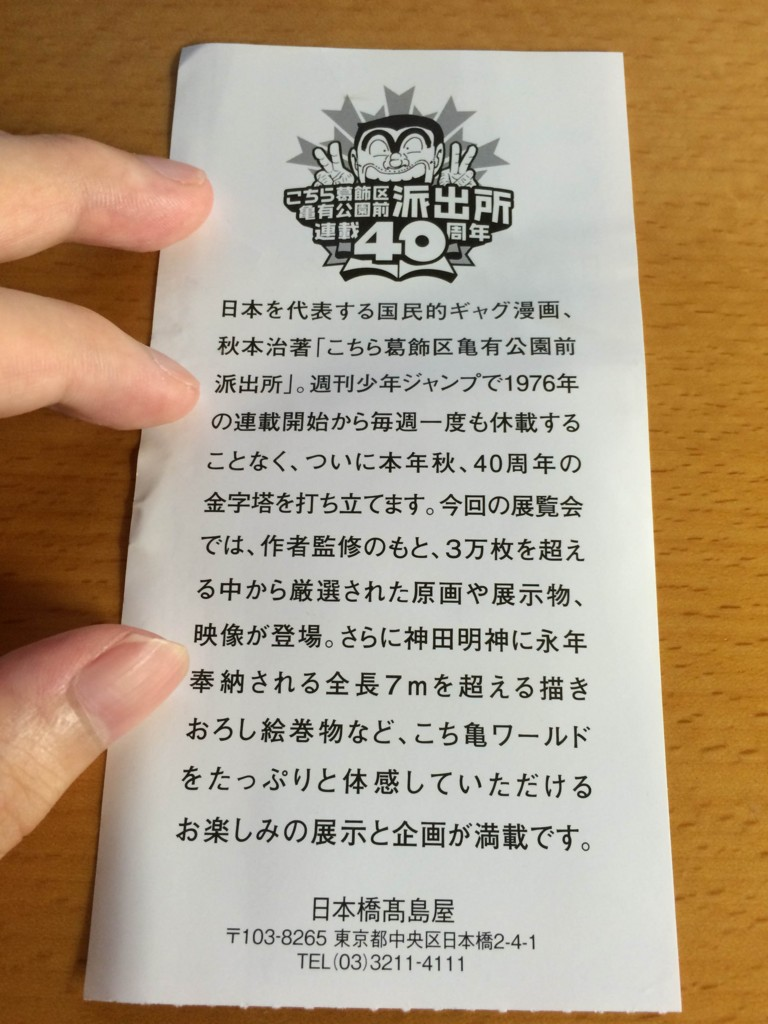 f:id:kazukichi_0914:20160925175105j:plain