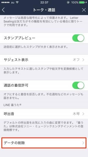 f:id:kazukichi_0914:20170104212749j:plain