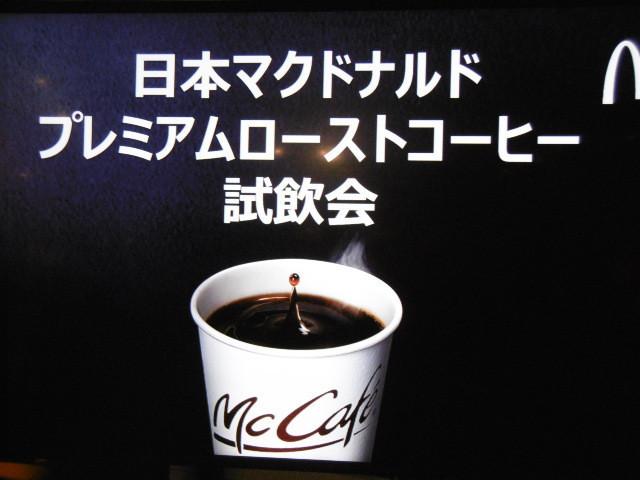 f:id:kazukichi_0914:20170123194525j:plain