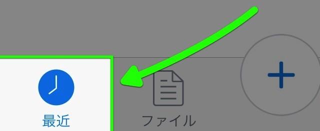 f:id:kazukichi_0914:20170311170139j:plain