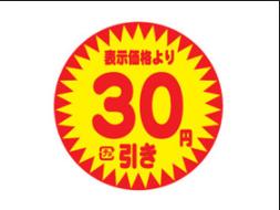 f:id:kazukichi_0914:20170502095716p:plain
