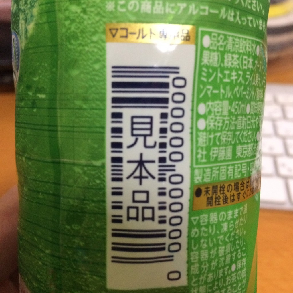 f:id:kazukichi_0914:20170707224640j:plain