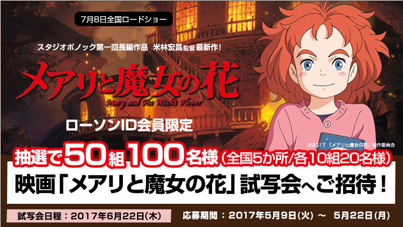f:id:kazukichi_0914:20170711001437j:plain