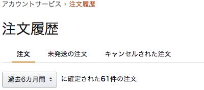 f:id:kazukichi_0914:20170712231500p:plain