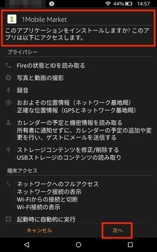 f:id:kazukichi_0914:20170715175635j:plain