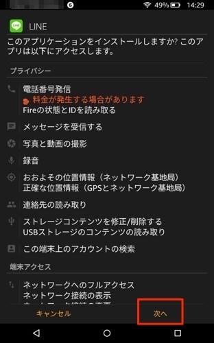 f:id:kazukichi_0914:20170715180156j:plain