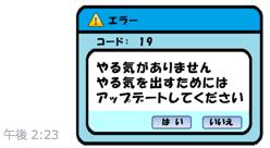 f:id:kazukichi_0914:20170717142616p:plain