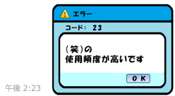 f:id:kazukichi_0914:20170717142619p:plain