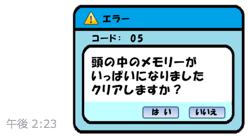 f:id:kazukichi_0914:20170717142622p:plain