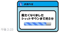 f:id:kazukichi_0914:20170717142626p:plain