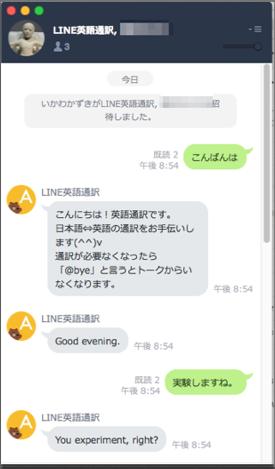 f:id:kazukichi_0914:20170725210551p:plain
