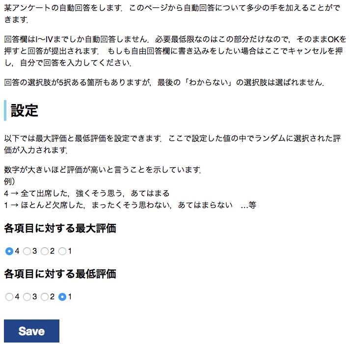 f:id:kazukichi_0914:20170807214723p:plain