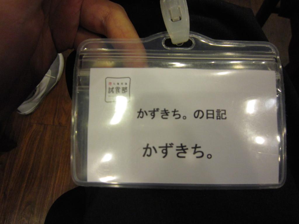 f:id:kazukichi_0914:20170904202131j:plain