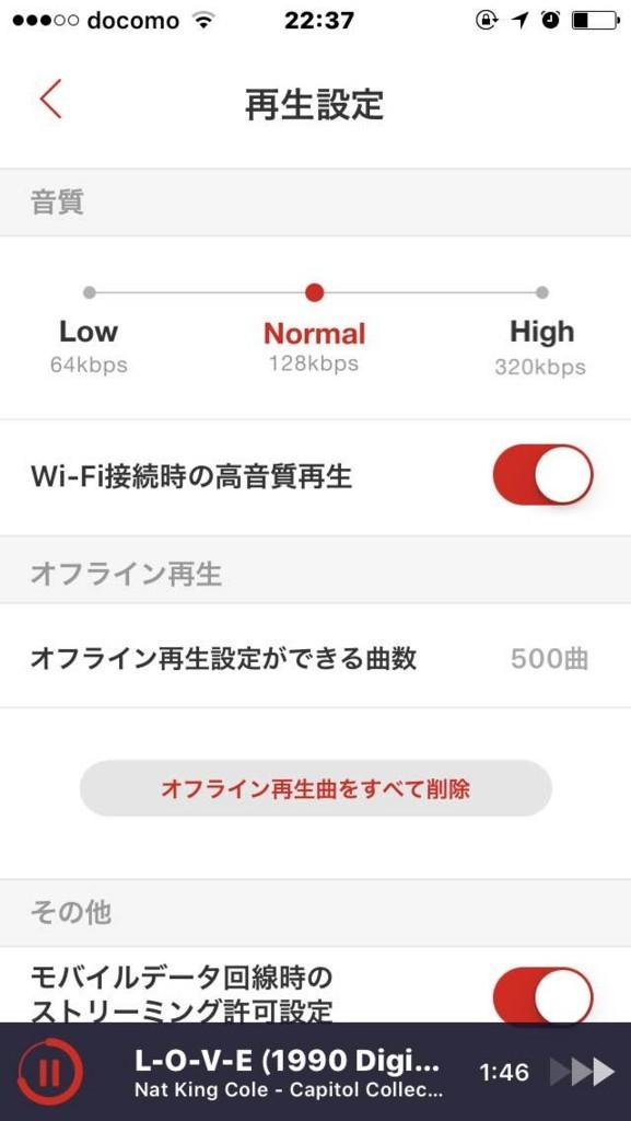 f:id:kazukichi_0914:20171011223911j:plain