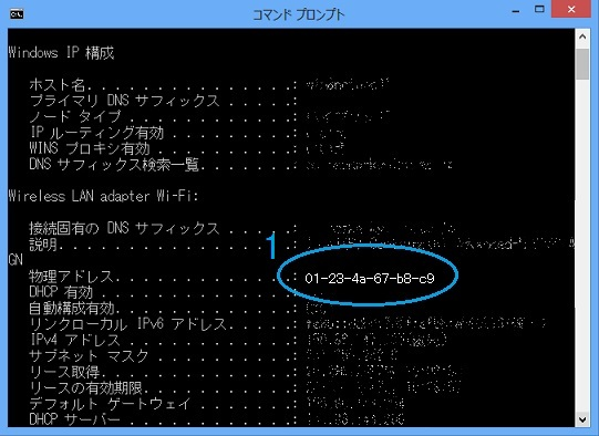 f:id:kazukichi_0914:20171015175754p:plain
