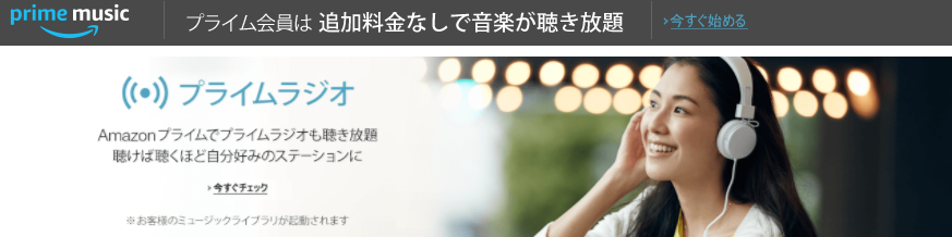 f:id:kazukichi_0914:20171025210538p:plain