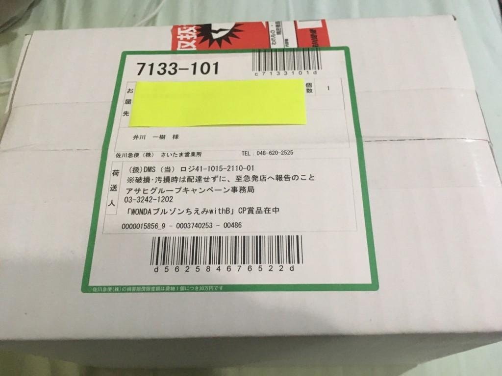 f:id:kazukichi_0914:20171118105942j:plain