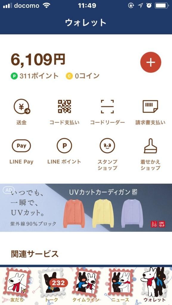 f:id:kazukichi_0914:20180321115342j:plain
