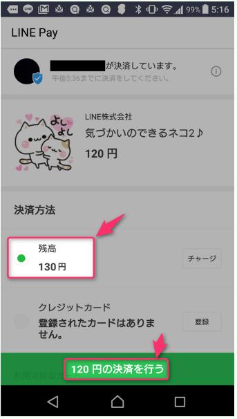 f:id:kazukichi_0914:20180324104354p:plain