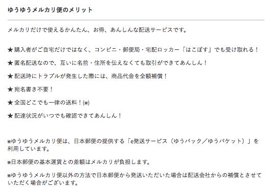 f:id:kazukichi_0914:20180624122807p:plain