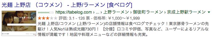 f:id:kazukichi_0914:20180710210052p:plain