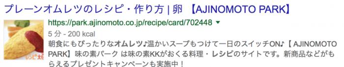 f:id:kazukichi_0914:20180710211017p:plain