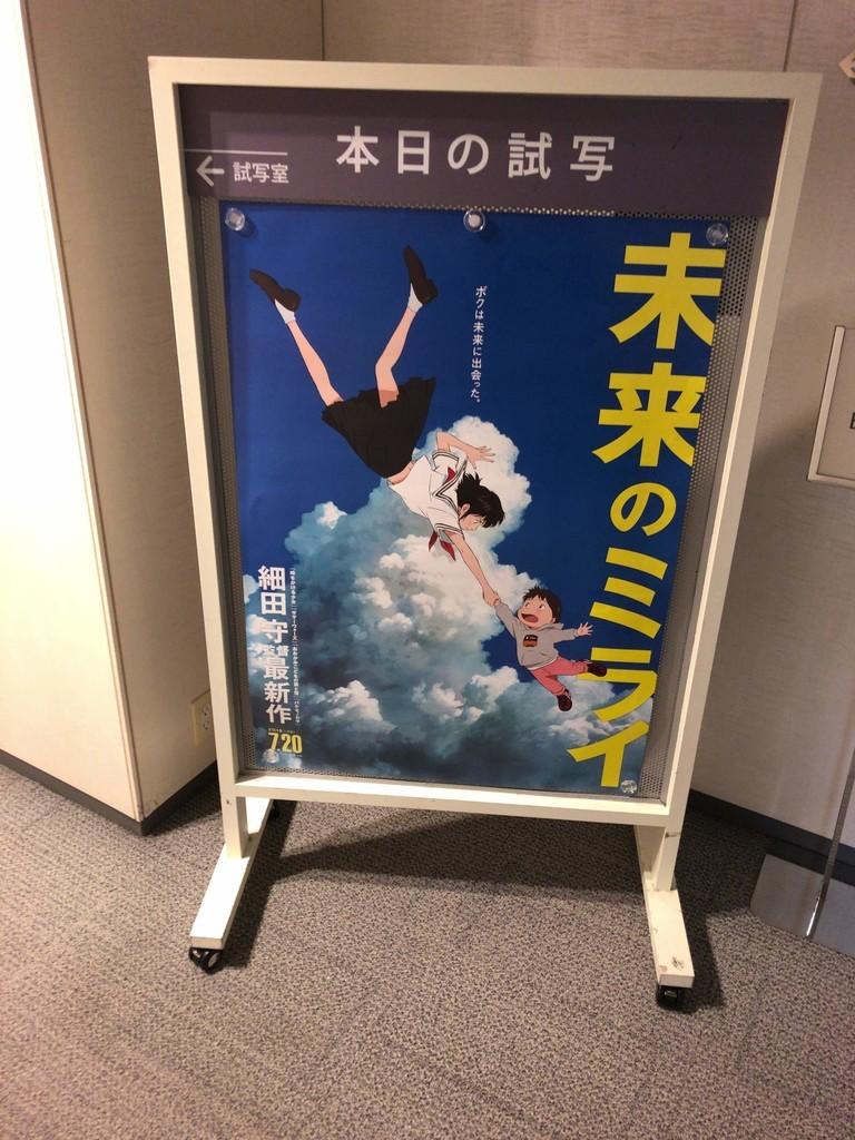 f:id:kazukichi_0914:20180714175214j:plain