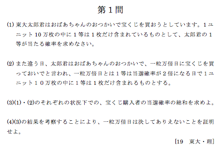 f:id:kazukichi_0914:20180813210021p:plain