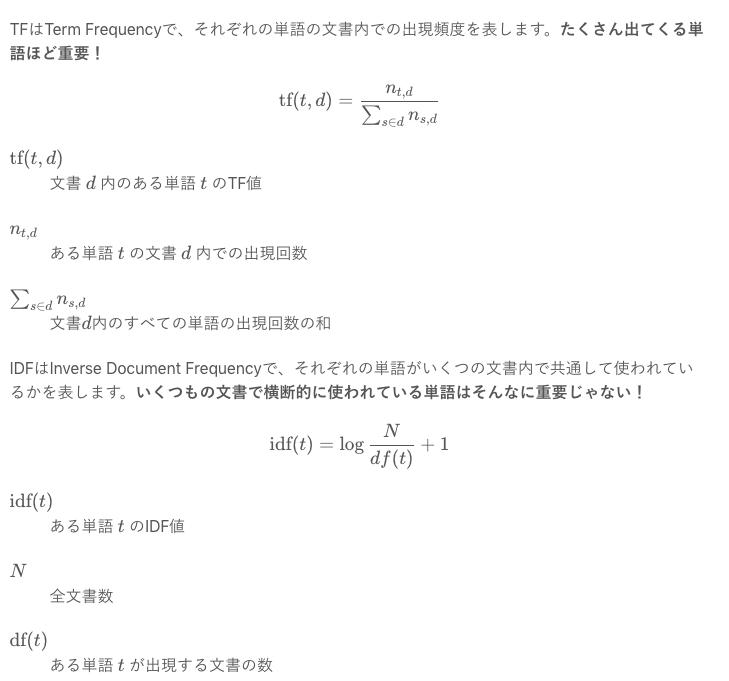 f:id:kazukichi_0914:20180825124919p:plain