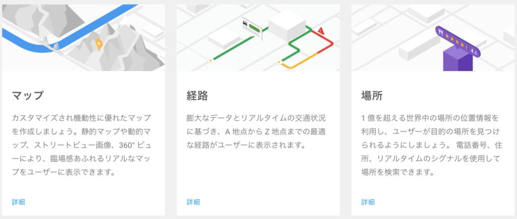 f:id:kazukichi_0914:20180908204957p:plain