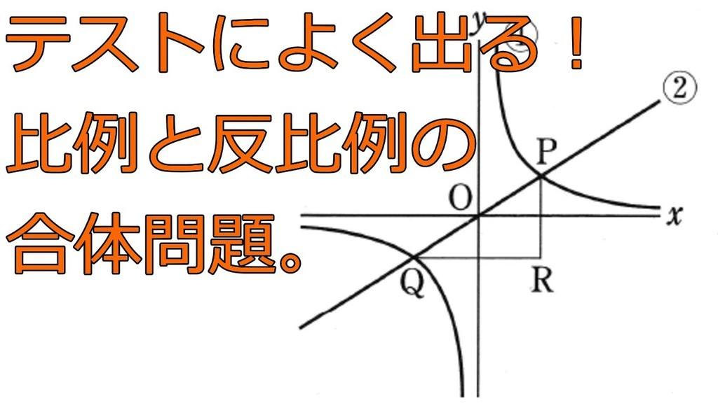 f:id:kazukichi_0914:20180910204438j:plain