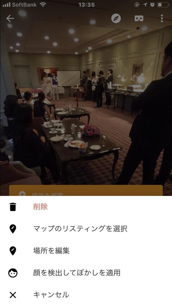 f:id:kazukichi_0914:20180917133825j:plain