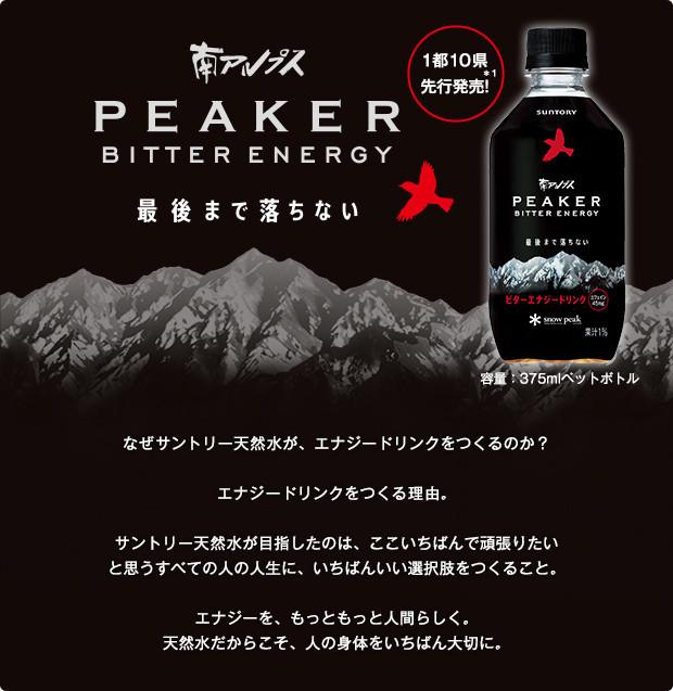 f:id:kazukichi_0914:20180928213440j:plain