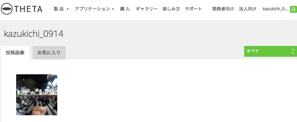 f:id:kazukichi_0914:20181006220316p:plain