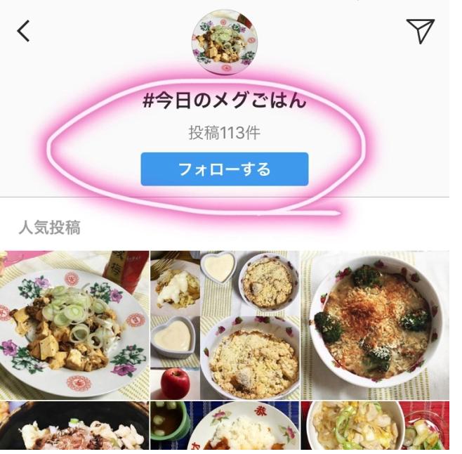 f:id:kazukichi_0914:20181104164445p:plain