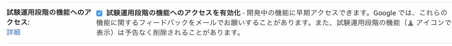 f:id:kazukichi_0914:20181106202419p:plain