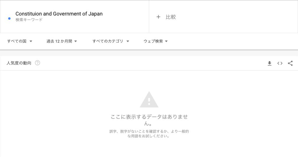 f:id:kazukichi_0914:20190114145148p:plain