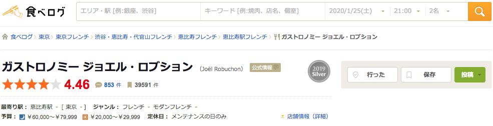 f:id:kazukichi_0914:20200125204412p:plain