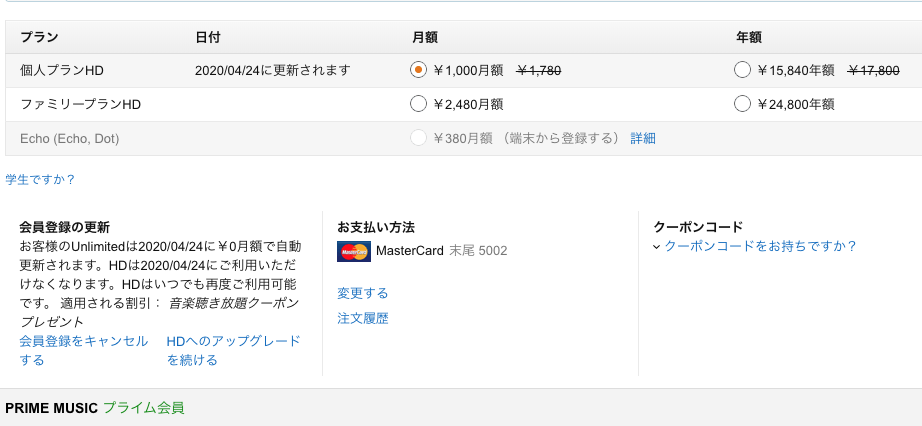 f:id:kazukichi_0914:20200125223956p:plain