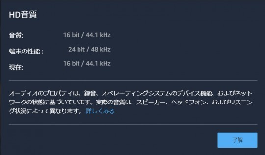 f:id:kazukichi_0914:20200125225242j:plain