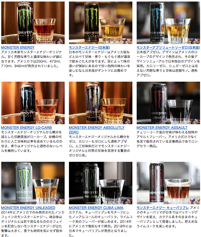 f:id:kazukichi_0914:20200126211218p:plain