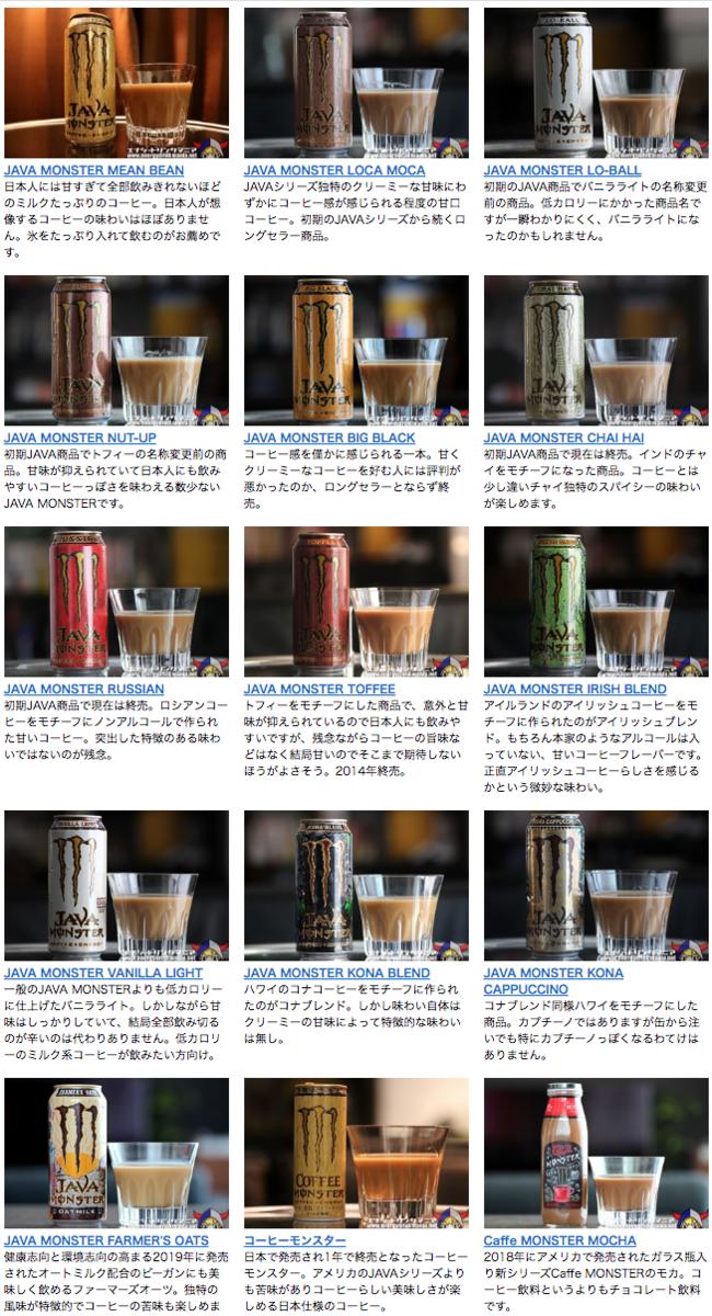 f:id:kazukichi_0914:20200126212036p:plain