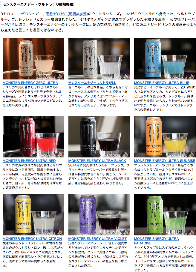 f:id:kazukichi_0914:20200126212323p:plain
