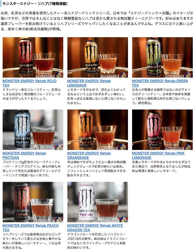 f:id:kazukichi_0914:20200126212550p:plain