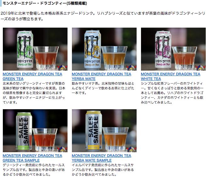 f:id:kazukichi_0914:20200126213009p:plain