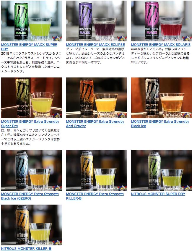 f:id:kazukichi_0914:20200126213329p:plain