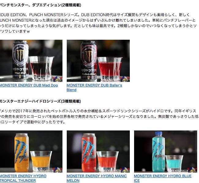 f:id:kazukichi_0914:20200126213629p:plain