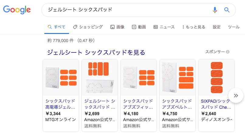 f:id:kazukichi_0914:20200201231013p:plain